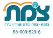 לוגו עברית